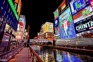 Osaka, Japan's Dotonbori River